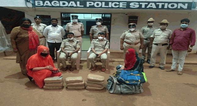 BAGDAL Police Station GANJA CASE