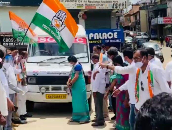 Congress president Dharmaja Uthappa