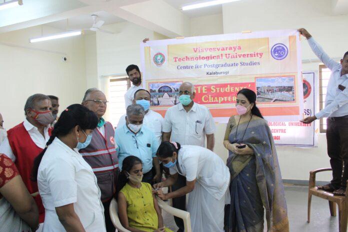 COVID Vaccination at VTU Kalaburagi