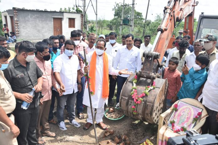 Kamalnagar development Work-min
