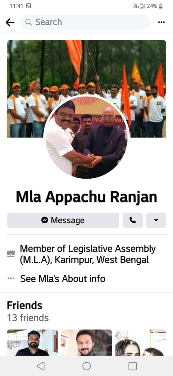MP Facebook Appachu Ranjan Crime