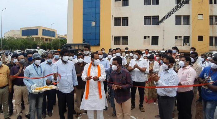 Sri Prabhu Chauhan Ji District Incharge Minister Rahim Khan MLA Bidar Oxygen Plant