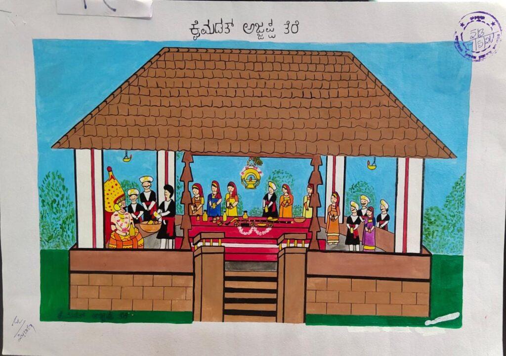 Z 1st Consolation Allumada Sheethal Jagadhish Madikeri
