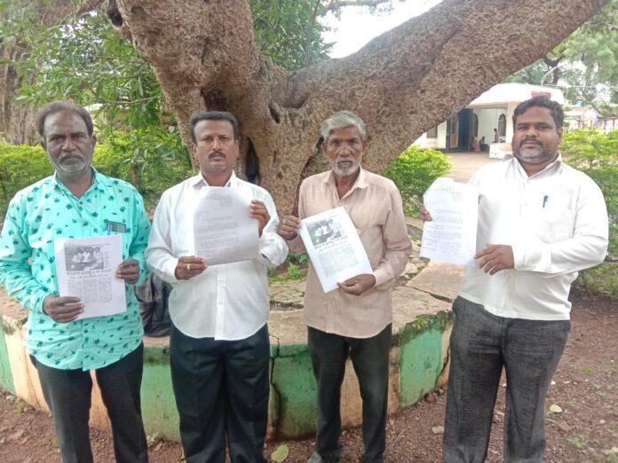 land sanctioned for labor house