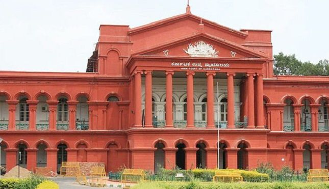 1 3 Education, Karnataka Districts