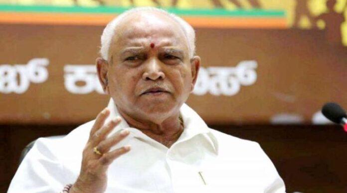 179 Election, Bengaluru Urban, Karnataka Districts