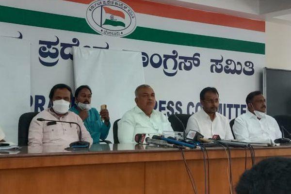 congress Karnataka Districts, Bengaluru Urban