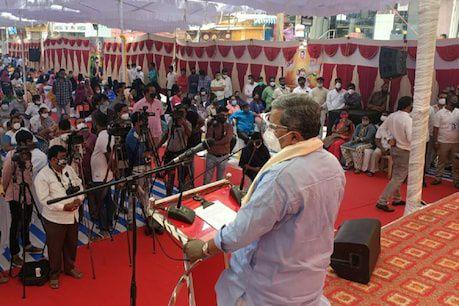 siddu Election, bagalkot, Bengaluru Urban, Karnataka Districts