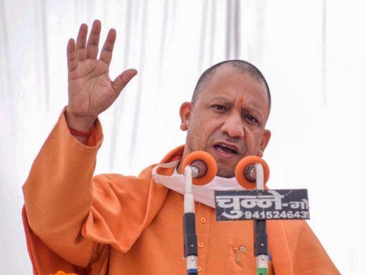 upp Election, Karnataka Districts, National